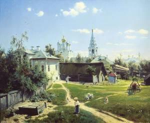 Василий Поленов, «Московский дворик»